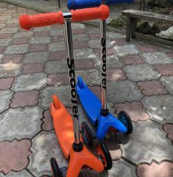 New children's scooters
