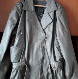 куртка шкіряна натуральна