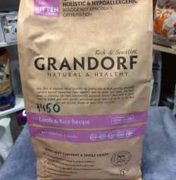 Dry food for kittens Grandorf holistic