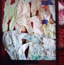 Πακέτο των πραγμάτων για ένα αγόρι 1-9 μήνες.Σε ένα πακέτο έναν κύκλο για,