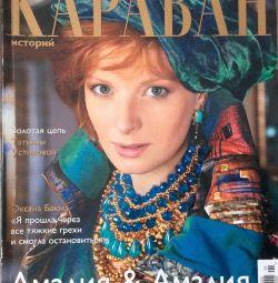 Magazines: Caravan. Exchange.