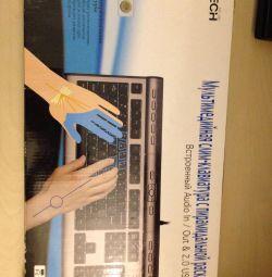 Новая! Мультимедийная слим клавиатура