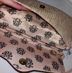 Originalul sacului Jessica Simpson poate fi prezentat ca un cadou