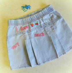 Παιδική φούστα