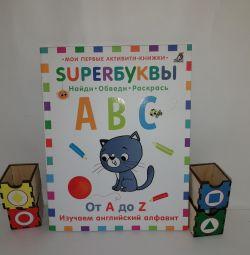 Super Letters Αγγλικά αλφάβητο Εκδότης Robins
