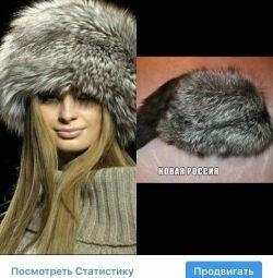 Pălărie feminină blană nouă vulpe argintie cu coadă pro