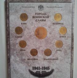 set de monede