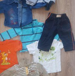 Τα πράγματα για ένα αγόρι