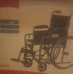 nou scaun cu rotile pentru persoanele cu handicap