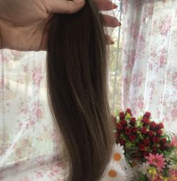 Hair Slav!