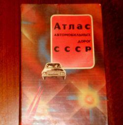 Атлас автошляхів СРСР. 1989 рік. Вінтаж