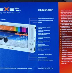 Media Player TEXET T-960HD