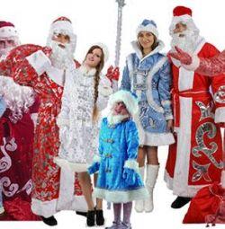 Аренда костюмов Деда Мороза и Снегурочка