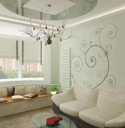 Private interior designer, designer