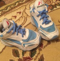 Erkek çocuk için spor ayakkabısı 15 cm