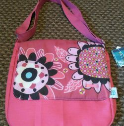 Bag for girls f.tuctuc novpya