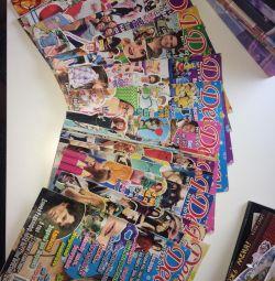 Περιοδικά για κορίτσια