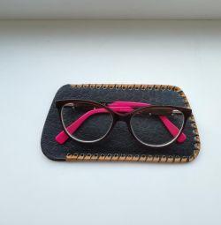 SSCB Gözlükleri için Dava (Dava)