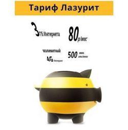 Красивые номера Новосибирска
