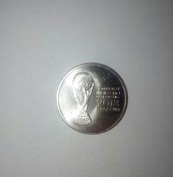 Αναμνηστικά κέρματα 25 τρίβουν.
