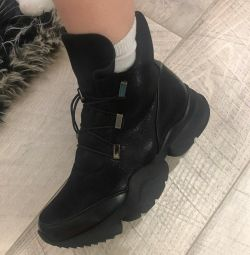 Betsy super sneakers, boots