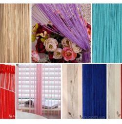 Curtains Kisa
