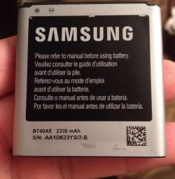 Battery Samsung B740AE