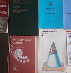 Учебники и пособия по Химии