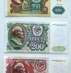 Banknotes (bonds) of the USSR
