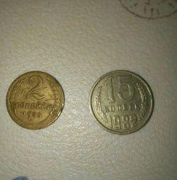 Монеты 2 копеек 1955 и 15 копеек 1982 СССР