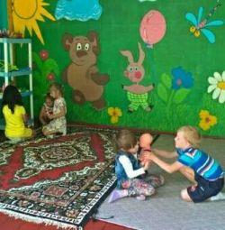 Детский сад (знайка)