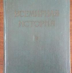 World history in ten volumes. Volume V. 1958