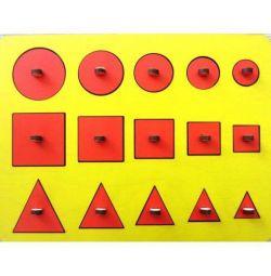 Cadrul de inserție M. Montessori