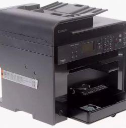 Canon i-SENSYS MF4730 mfp laser
