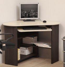 Corner Computer Table