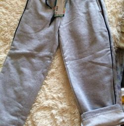Sport pants new