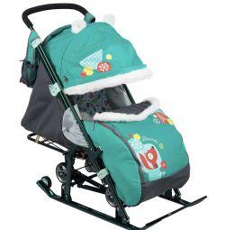 Sled Nick's Stroller 7-2