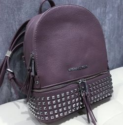 Backpack-ul lui Michael Kors