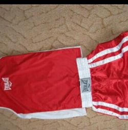 Boxing suit