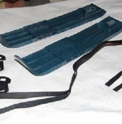 Children's mini-skis with two textiles. straps 34 cm