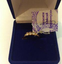 Altın Yüzük 585