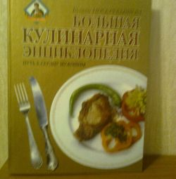 Great culinary encyclopedia.