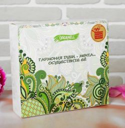 Set mare SPA Organell