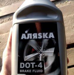 Жидкость тормозная Аляска DOT4