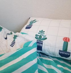 The bedding is new