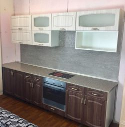 Kitchen Grenada 2.8 M NEW IN PACKING