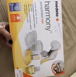 New Manual Harmony Breast Pump With Pacifier