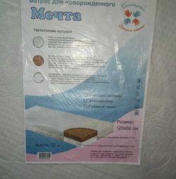 Mattress orthopedic