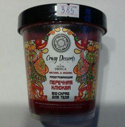 Bio-body scrub Pepper cranberries 450ml N.S.