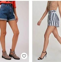 Women's shorts?